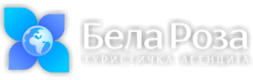 logo-bela-roza-1-253x80